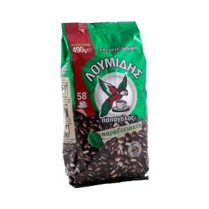 zuccero_products_greek-coffee-ellinikos-kafes